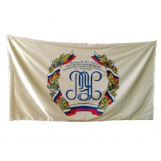 Флаг университета им. Плеханова